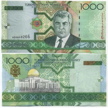 Billets de collection Billet de banque Turkmenistan Pk N° 20 - 1000 Manats Billets du Turkmenistan 3,00 €