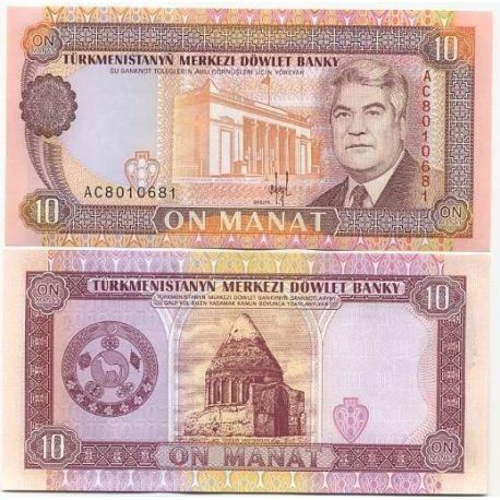 Turkmenistan - Pk N° 3 - Billet de 10 Manats