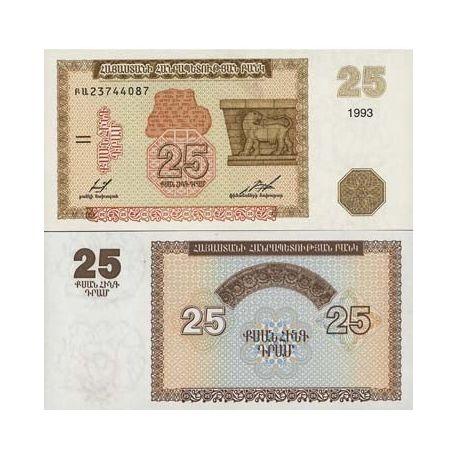 Billet de banque Armenie Pk N° 34 - Billet de 25 Dram
