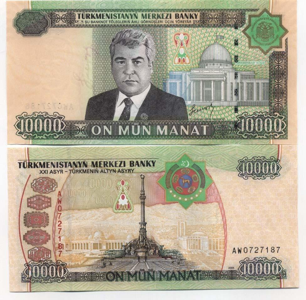 Turkmenistan P-16 Manat 10,000 10000 UNC 2005