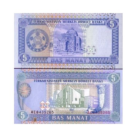 Billet de collection Turkmenistan Pk N° 2 - 5 Manats