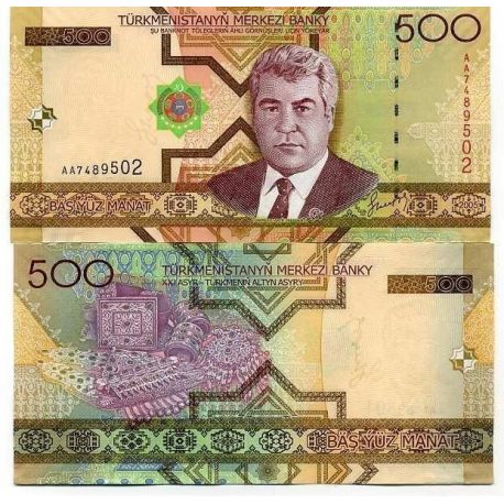 Billets de collection Billet de banque Turkmenistan Pk N° 19 - 500 Manats Billets du Turkmenistan 5,00 €