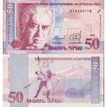 Billet de banque de 50 Dram - Billet de collection Armenie - Pk N° 41