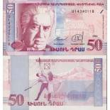 Collezione banconote Armenia Pick numero 41 - 50 Dirham 1998