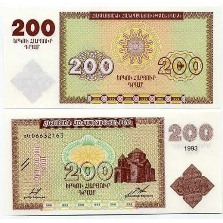 Armenia - Pk: # 37 - Ticket 200 Dram