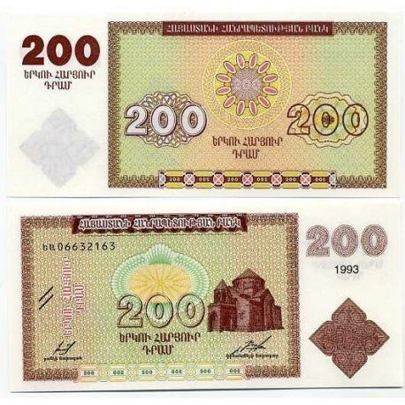 Armenie - Pk N° 37 - Billet de 200 Dram