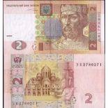 Billets de banque Ukraine Pk N° 117 - 2 Hryvnia
