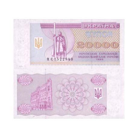 Billets de collection Billets collection Ukraine Pk N° 95 - 20000 Karbovantsiv Billets d'Ukraine 3,00 €