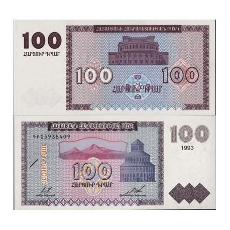 Billet de collection Armenie Pk N° 36 - 100 Dram