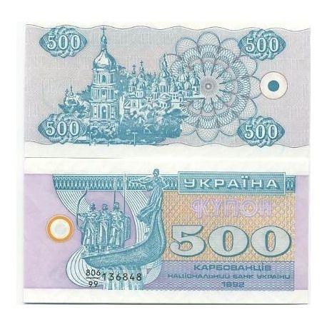 Ukraine - Pk N° 90 - Billet de 500 Karbovantsiv