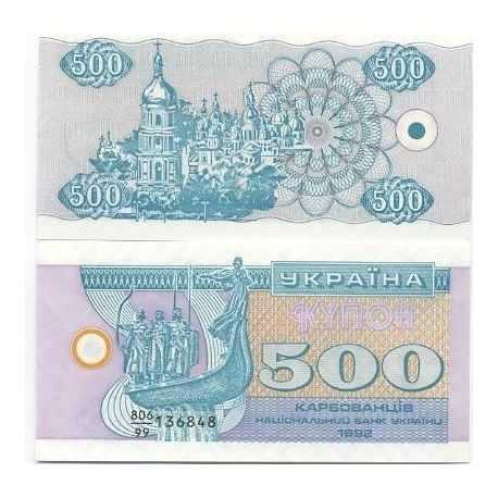 Ukraine - Pk: # 90 - Ticket 500 Karbovantsiv
