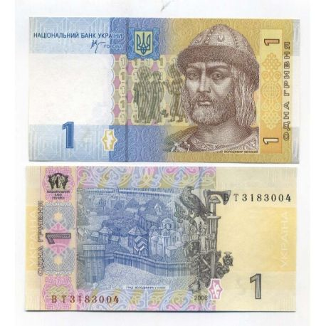 Billets de collection Billet de collection Ukraine Pk N° 116 - 1 Hryvnia Billets d'Ukraine 1,00 €