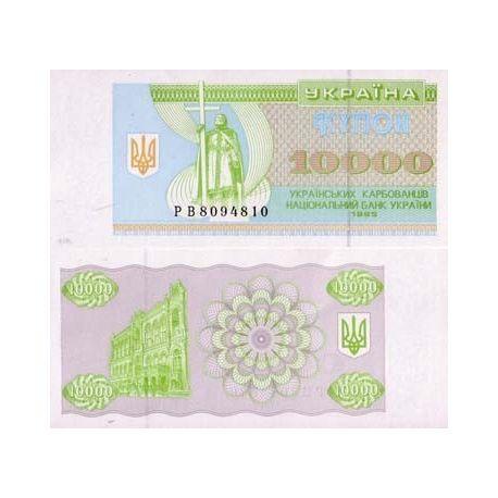 Billets de collection Billets de banque Ukraine Pk N° 94 - 10000 Karbovantsiv Billets d'Ukraine 2,00 €