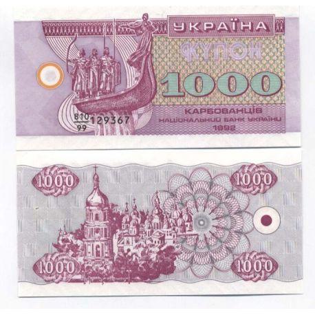 Billets de collection Billets banque Ukraine Pk N° 91 - 1000 Karbovantsiv Billets d'Ukraine 6,00 €