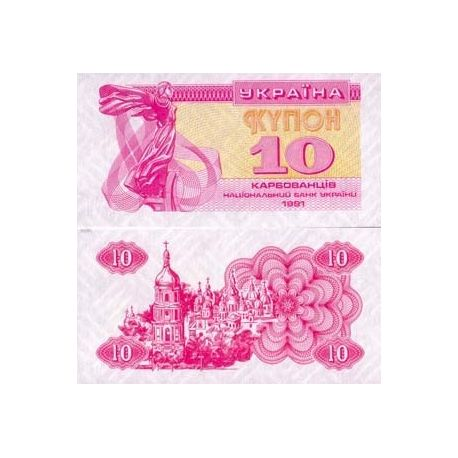 Billets de collection Billets collection Ukraine Pk N° 84 - 10 Karbovantsiv Billets d'Ukraine 2,50 €