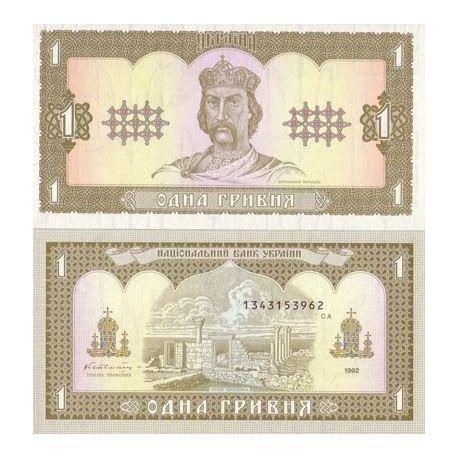 Billets de collection Billet de collection Ukraine Pk N° 103 - 1 Hryvnia Billets d'Ukraine 6,00 €