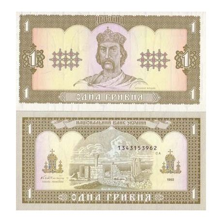 Ukraine - Pk-Nr. 103-1 Hrywnja banknote