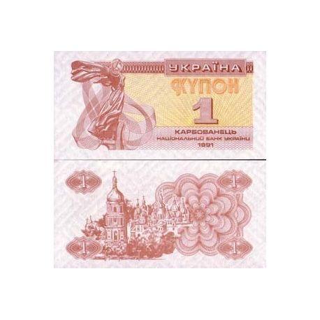 Billets de collection Billet de banque Ukraine Pk N° 81 - 1 Karbovanets Billets d'Ukraine 1,00 €