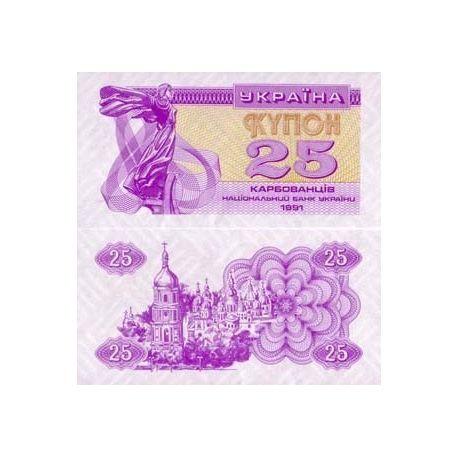 Billets de collection Billet de collection Ukraine Pk N° 85 - 25 Karbovantsiv Billets d'Ukraine 4,00 €