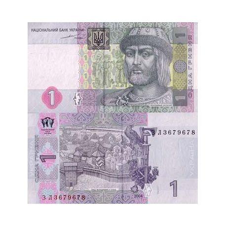 Billets de collection Billets de banque Ukraine Pk N° 116 - 1 Hryvnia Billets d'Ukraine 2,00 €