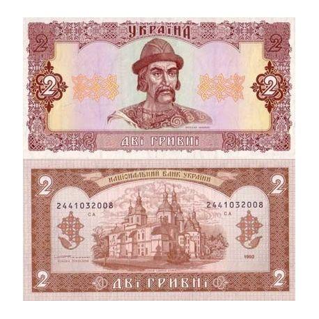 Billets de collection Billets collection Ukraine Pk N° 104 - 2 Hryvnia Billets d'Ukraine 4,00 €