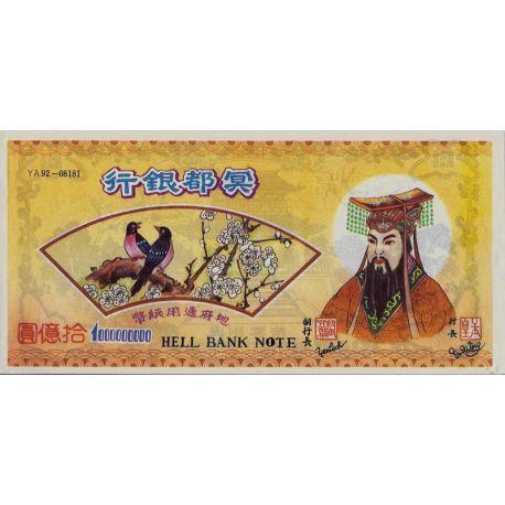 Chine Funeraire - Billet de 1.000 millions