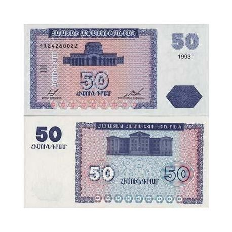 Billet de banque de 50 Dram Pk N° 35. Billet de collection Armenie.