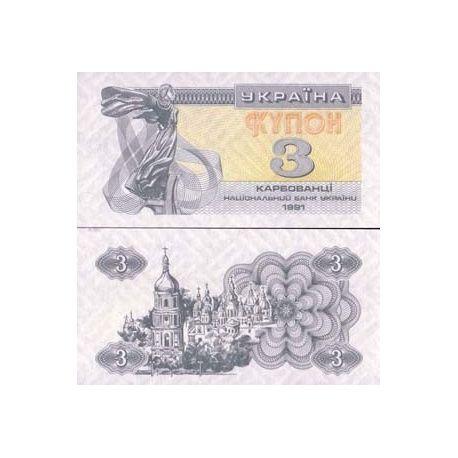 Ukraine - Pk N° 82 - Billet de 3 Karbovanetsi