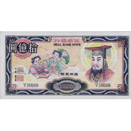 Billets banque Chine Funeraire Billet aux enfants