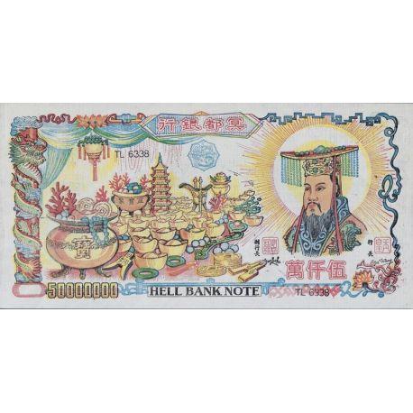 Chine Funeraire - Billet de 50 millions de dollars