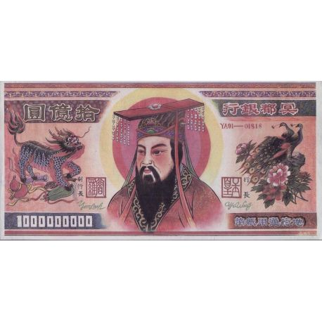 Chine Funeraire - Billet au Paons