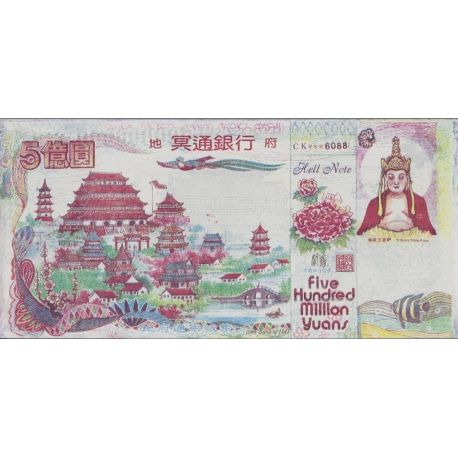 Billets de collection Billet de collection Chine Funeraire - 500 millions de yuans Billets Chine Funeraire 2,00 €