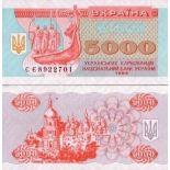 Billets banque Ukraine Pk N° 93 - 5000 Karbovantsiv