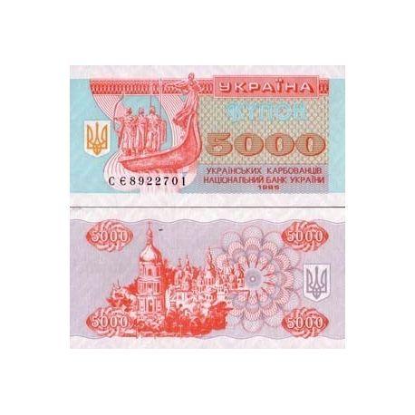 Billets de collection Billets banque Ukraine Pk N° 93 - 5000 Karbovantsiv Billets d'Ukraine 1,50 €
