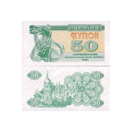 Ukraine - Pk N° 86 - Billet de 50 Karbovantsiv