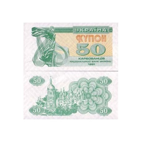 Billets de collection Billets collection Ukraine Pk N° 86 - 50 Karbovantsiv Billets d'Ukraine 8,00 €
