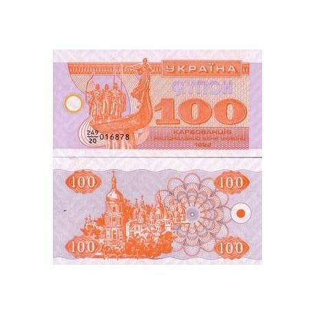 Ukraine - Pk No. 88 - 100 note Karbovantsiv