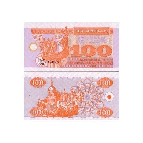 Billets de collection Billet de collection Ukraine Pk N° 88 - 100 Karbovantsiv Billets d'Ukraine 6,00 €