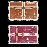 Stamps series of France N° 1340/1341 Mint NH