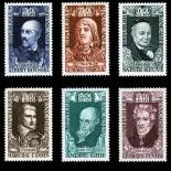 Briefmarken Reihe von France N ° 1590/95 Postfrisch