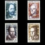 Serie Sellos de Francia N ° 1511-1514 nuevos sin charnela