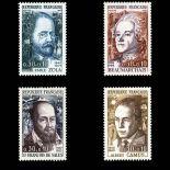 Timbres France Série N° 1511/14 neuf sans charnière