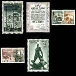 Stamps series of France N° 1407/11 Mint NH