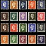 Stamps series of France N° 682/701 Mint NH