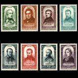 Serie francobolli di Francia N ° 795/802 Nuevo non linguellato