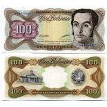 Banknote Venezuela Pick number 66 - 100 Bolivar