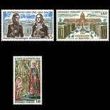Serie Sellos de Francia N ° 1774/76 nuevos sin charnela