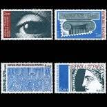 Stamps series of France N° 1834/37 Mint NH