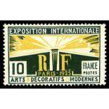 Timbre France N° 210 neuf sans charnière