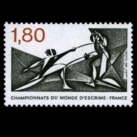 Timbre France N° 2147 neuf sans charnière